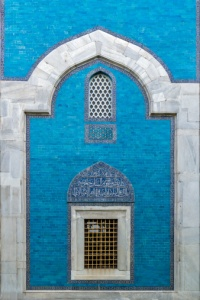 The Green Mosque. Bursa, Turkey